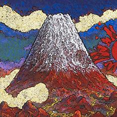 絹谷幸二 「朝暉東海富士山」